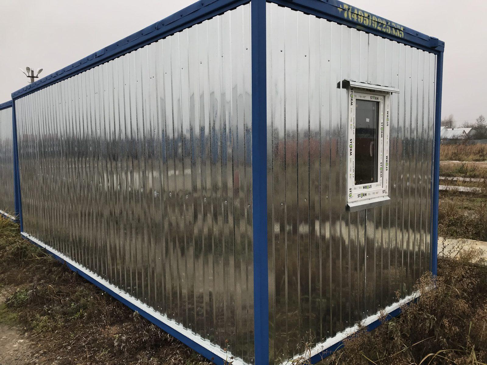Блок-контейнер сушилка в Москве и Московсой области