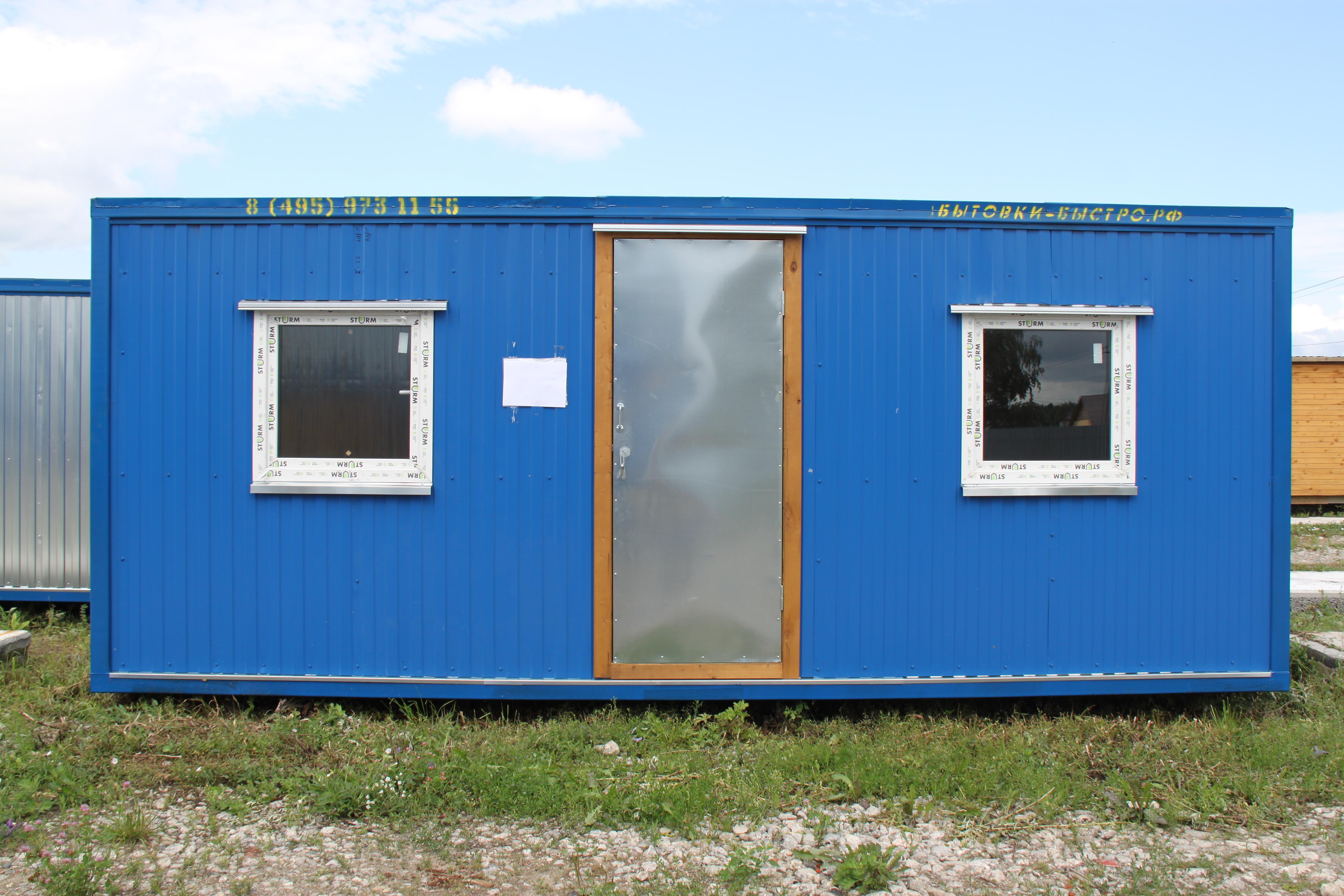 Блок-контейнер БК-04 (Д) - бытовка дачная
