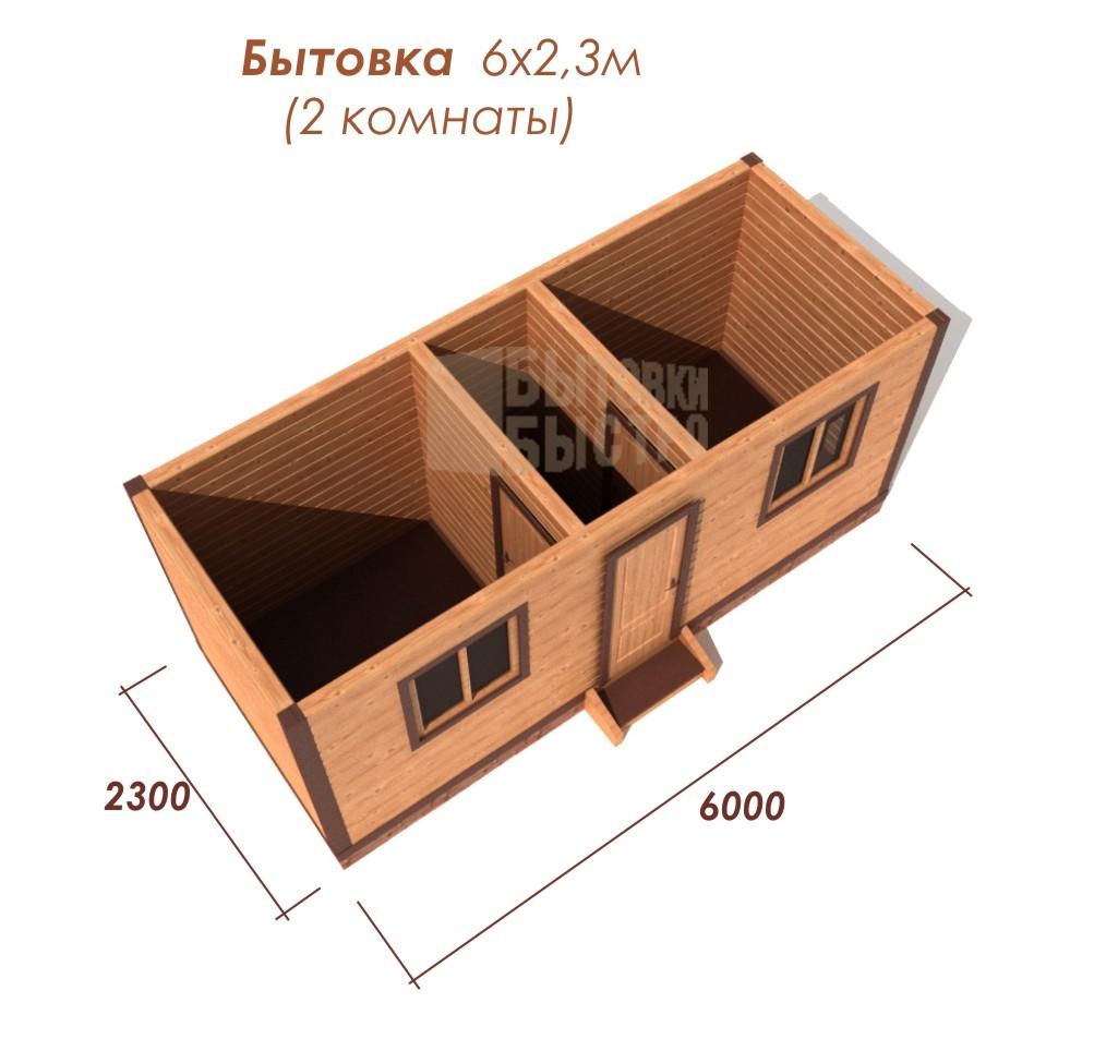 Проект двухкомнатной дачной бытовкис общим тамбуромБД-04